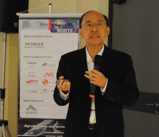 Armando Ishimaru, da Leader  Instruments