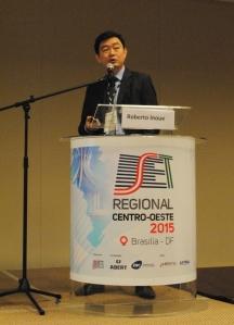 Roberto Inoue (LineUp)